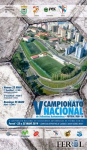 cartel_campeon_espana_cadet
