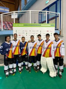 ESPAÑA HOCKEY CLUB